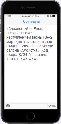 Рекламный текст для салона красоты (цены на фрилансе): сколько стоит текст для салона красоты у фрилансеров
